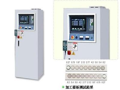 ZNC&CNC电火花机电箱